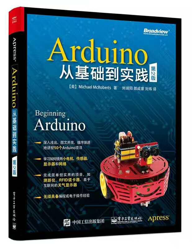 Beginning Arduino封面